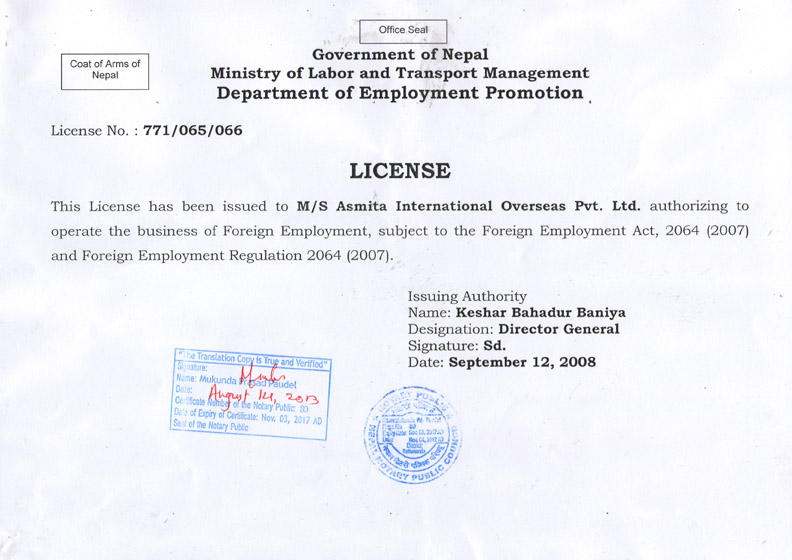 Legal Documents - Us legal documents